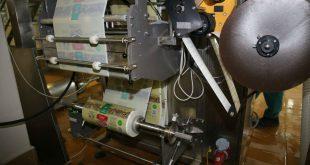 Новую линию по производству творога открыли в Удмуртии