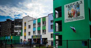 Новый детский сад на 240 мест открыт в Перми