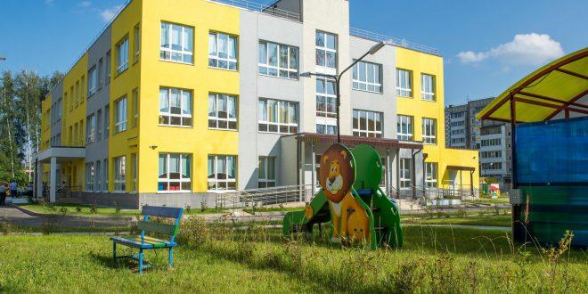 Новый детский сад на 250 мест построен в Калужской области