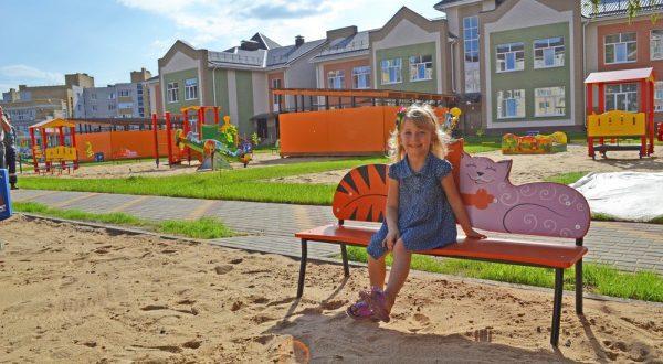 Новый детский сад на 300 мест открыли в Воронежской области