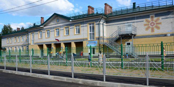 Новый детский сад открыли в Костроме