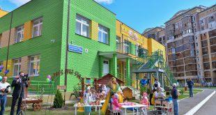 Новый детский сад открыт в Казани