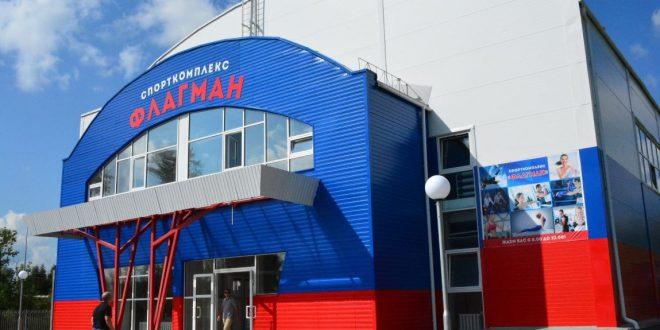 Новый спорткомплекс открыли в Костромской области