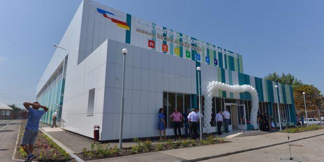 Новый спорткомплекс открыли в Северной Осетии