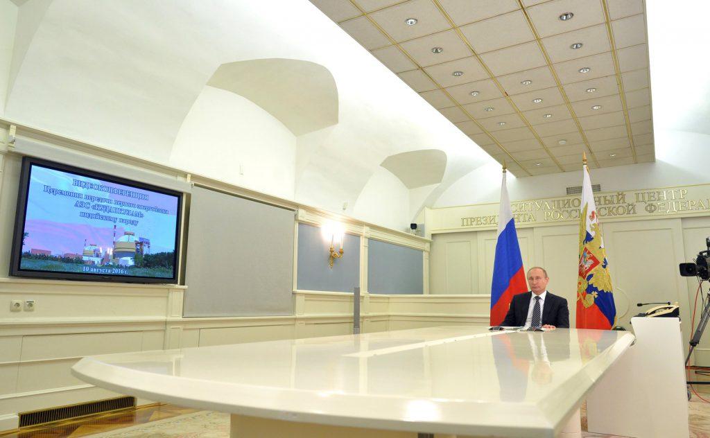 Первый энергоблок построенный Россией АЭС Куданкулам передали Индии 34