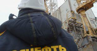 «Роснефть» увеличила добычу за первое полугодии 2016 года