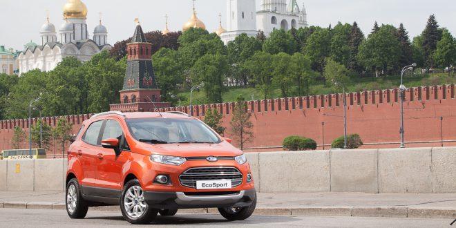 Российский завод Ford в Набережных Челнах выпустил юбилейный автомобиль