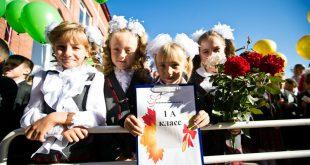 Школа на 750 мест открыли в Оренбургской области