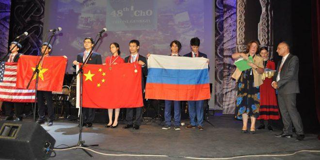 Сборная России завоевала 3 золота и 1 серебро на Международной химической олимпиаде