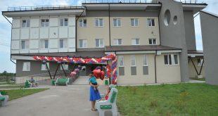 В Самарской области открыли новую сельскую поликлинику
