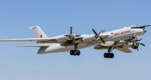 В Таганроге капитально отремонтировал 50-й самолет Ту-95/142