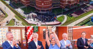 В Видном открылась новая школа