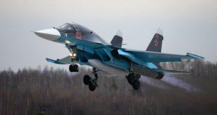 ВКС РФ получили новую партию фронтовых бомбардировщиков Су-34