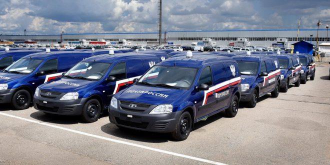 """""""Почта России"""" получила 400 новых фургонов Лада Ларгус"""