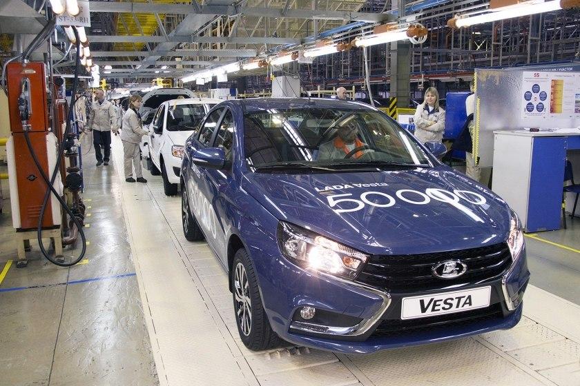 50000-ной машиной сошедшей с конвеера, празднует свой первый день рождения Lada Vesta