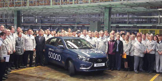 50000-ным выпущенном экземпляром празднует свой первый день рождения Lada Vesta