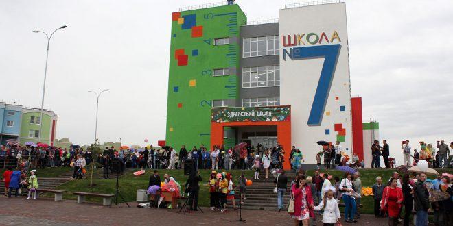 Cамую большую в стране школу открыли в Самаре