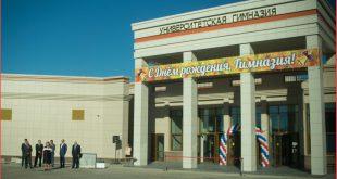 Гимназия МГУ имени М. В. Ломоносова открылась в Москве4