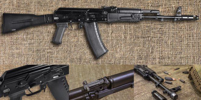«Концерн «Калашников» запустил в продажу новый модернизированный карабин «Сайга МК»