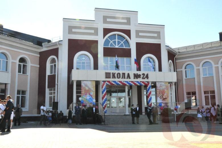 Новая школа на 275 учеников открылась в Белгороде
