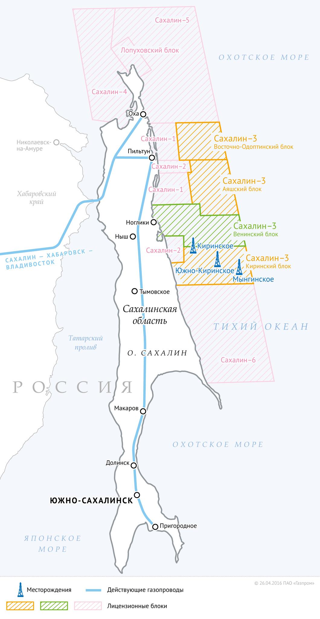 Новое месторождение газа на шельфе Охотского моря отрыл «Газпром»