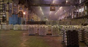 Новокузнецкий алюминиевый завод начал выпуск новых «пищевых» сплавов