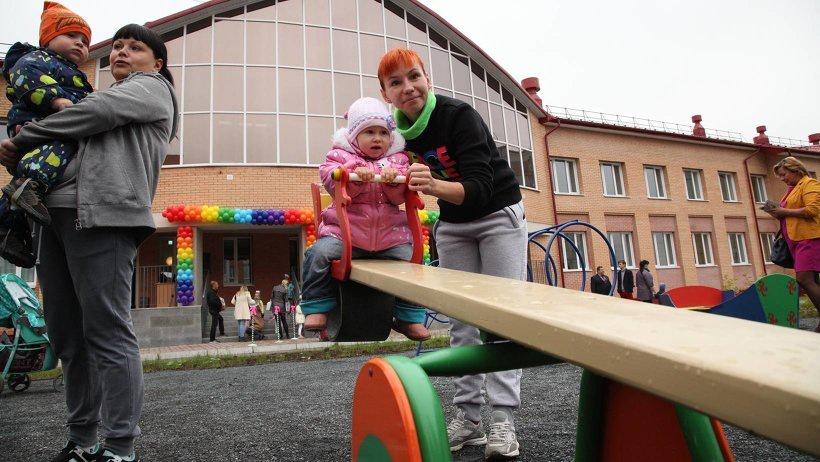 Новые детские сады появились в Подмосковье, Архангельской области, Мордовии