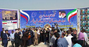 Росатом начал строительство АЭС «Бушер-2» в Иране