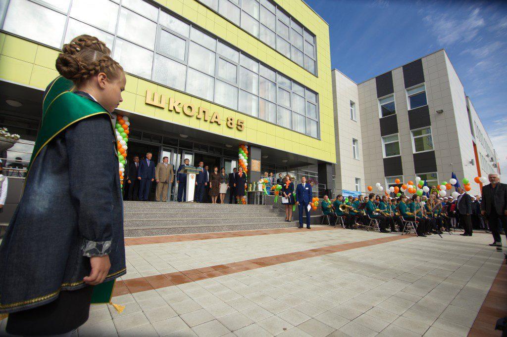 Самая большая «цифровая» школа Кузбасса открыта в городе-спутнике Лесная Поляна