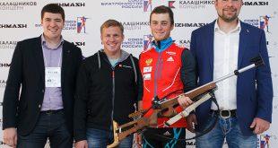 Сборная России по биатлону получила модернизированные винтовки БИ-7-4 от концерна «Калашников»