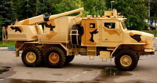 Уралвагонзавод представил 120-мм самоходное артиллерийское орудие Флокс