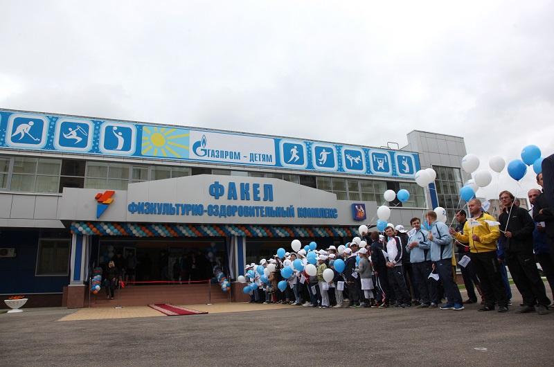 В Иваново открылся новый физкультурно-оздоровительный комплекс