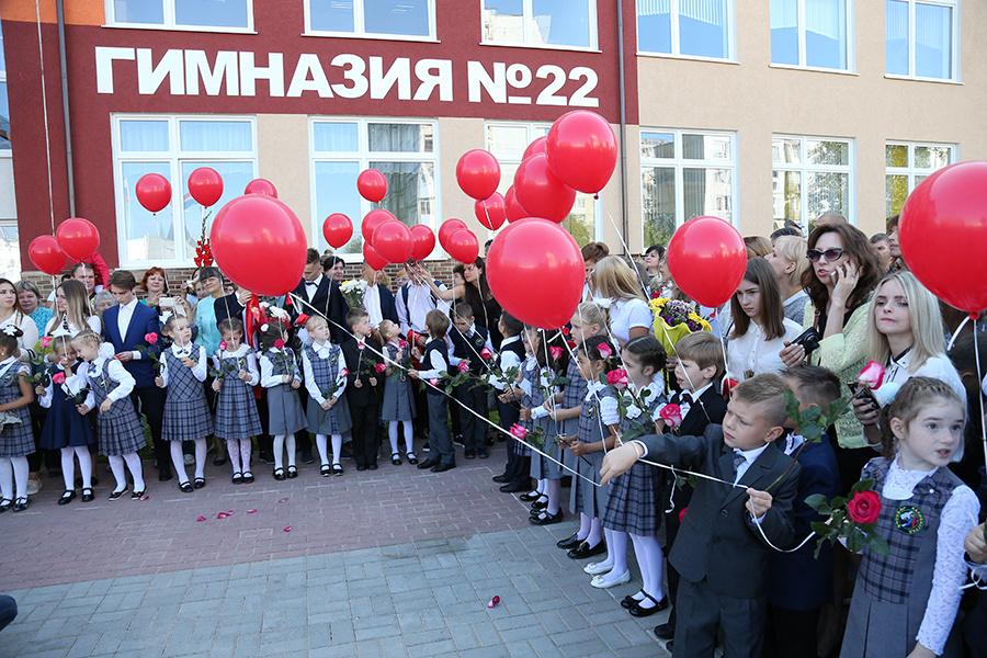 В Калининграде открылась новая школа