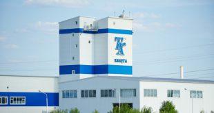 В Калужской области в индустриальном парке открылся новый завод «Триада-Импекс»