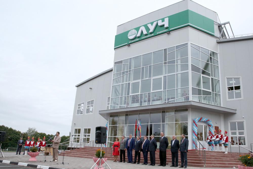 В Липецкой области открыли культурно-спортивный центр
