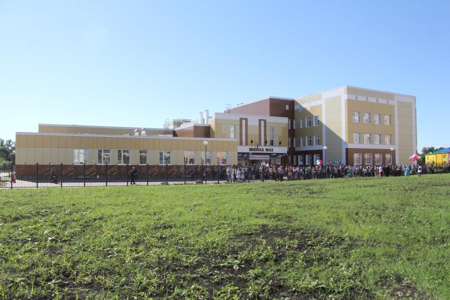 В Орле открыли новую школу