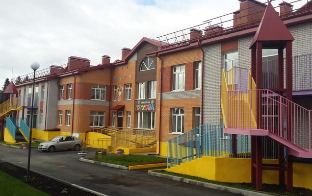 В Пермском крае построены два новых детских сада