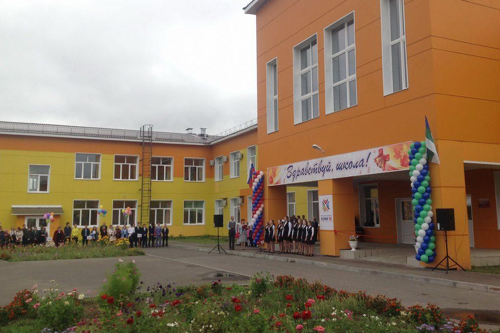 В Республике Коми, Алтайском крае и Курганской области открыли новые сельские школы