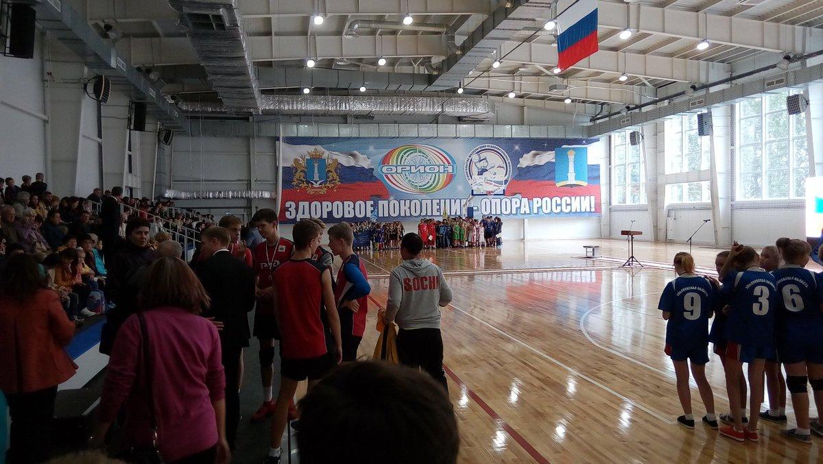 В Ульяновске открылся ФОК «Орион»
