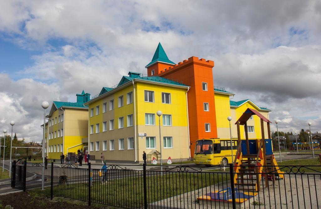 В г. Нягань (Югра) построен детский сад «Рябинка»