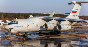ИЛ-76МД-90А стал летающей базой спецназа