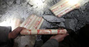 Концерн «Техмаш» представил новый вид высокоэффективной промышленной взрывчатки