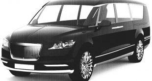 Новая российская автомобильная марка будет носить название Aurus