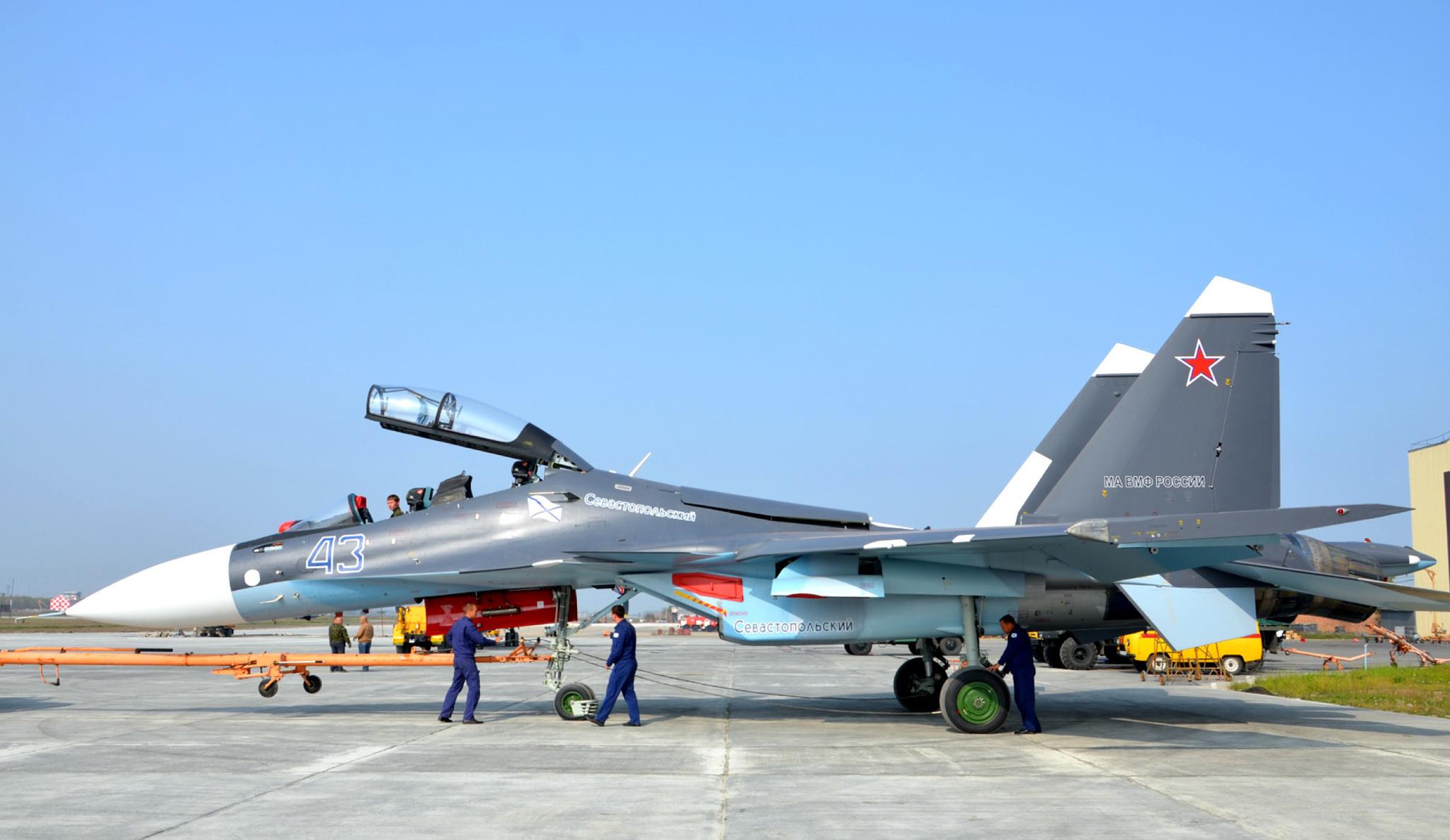 Новый Су-30СМ получила авиация Черноморского флота