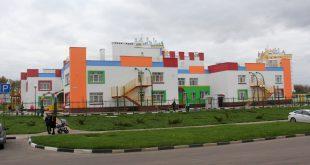 Новый детский сад на 230 мест открылся в Орле