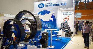Производство новых ПЭ труб для водоснабжения открыла группа «Полипластик»