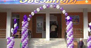 В подмосковном Дмитрове открыли детский сад на 170 мест