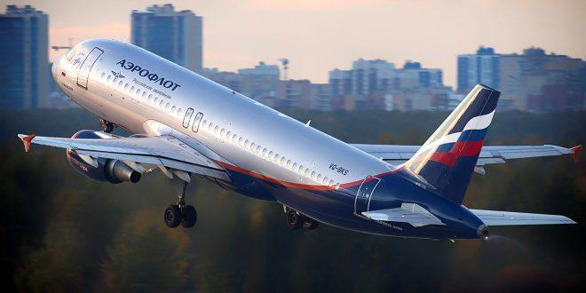 «Аэрофлот» признан топовой мировой авиакомпанией по рейтингу National Geographic Traveler (NGT)
