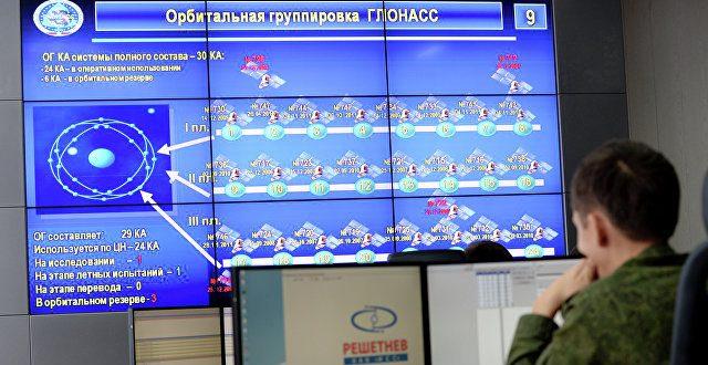 Обновленная система ГЛОНАСС успешно прошла все испытания