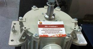 Открыт завод «Генборг» по производству электродвигателей в Липецкой области